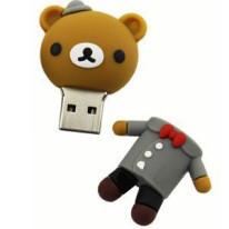 La casa del USB