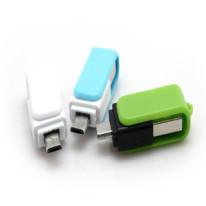 Memorias-USB-Smart-0003.jpg